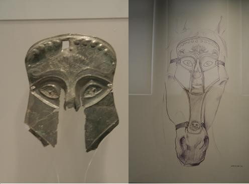 Ancient Greek horse armor.